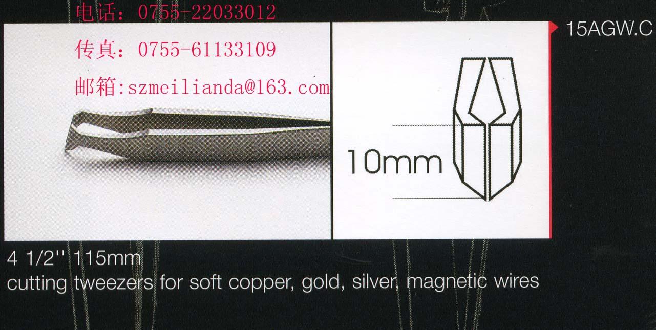 广东东莞4-SA 超精细高精密 不锈钢镊子 110mm价格 - 中国供应商