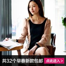 韩版修身时尚圆领高腰秋款长袖秋连衣裙