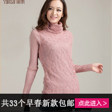 2013春装新款韩版女式修身高领套头毛衣