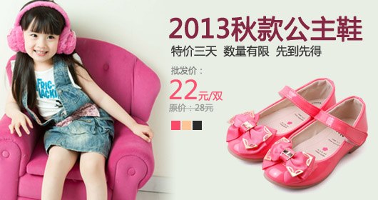 上海兆维广告有限公司