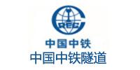 中铁隧道集团三处有限公司