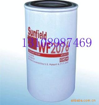 CCEC康明斯柴油发动机水滤清器WF2076