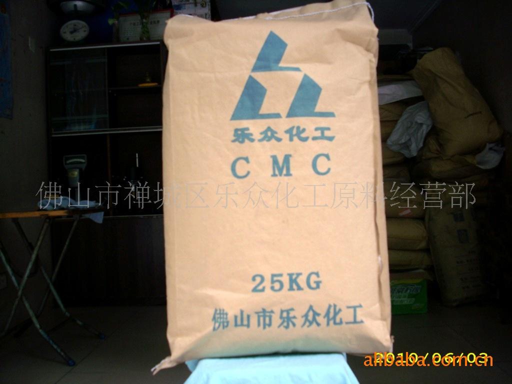 专业羧甲基纤维素CMC