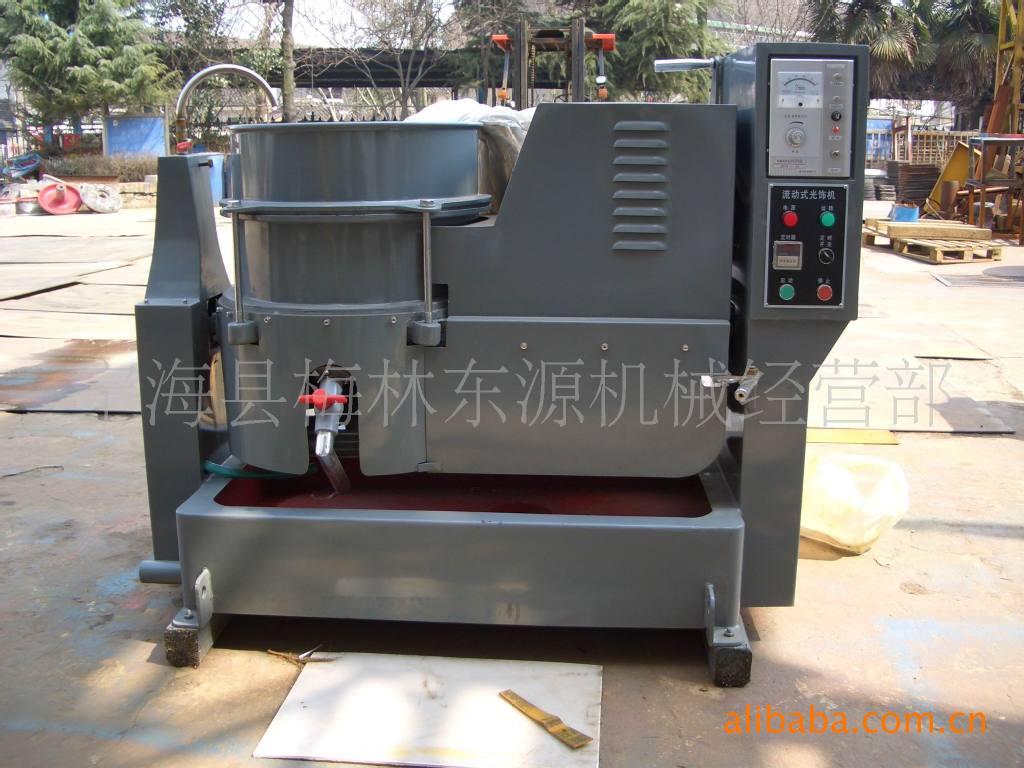 供应涡流式螺旋振动研磨机,振动研磨机