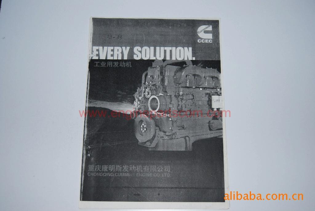 VTA903T-600康明斯柴油机维修手册