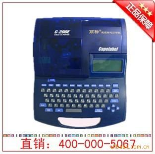 佳能丽标线号印字机 C210E 升级版 中文键盘 进口图片
