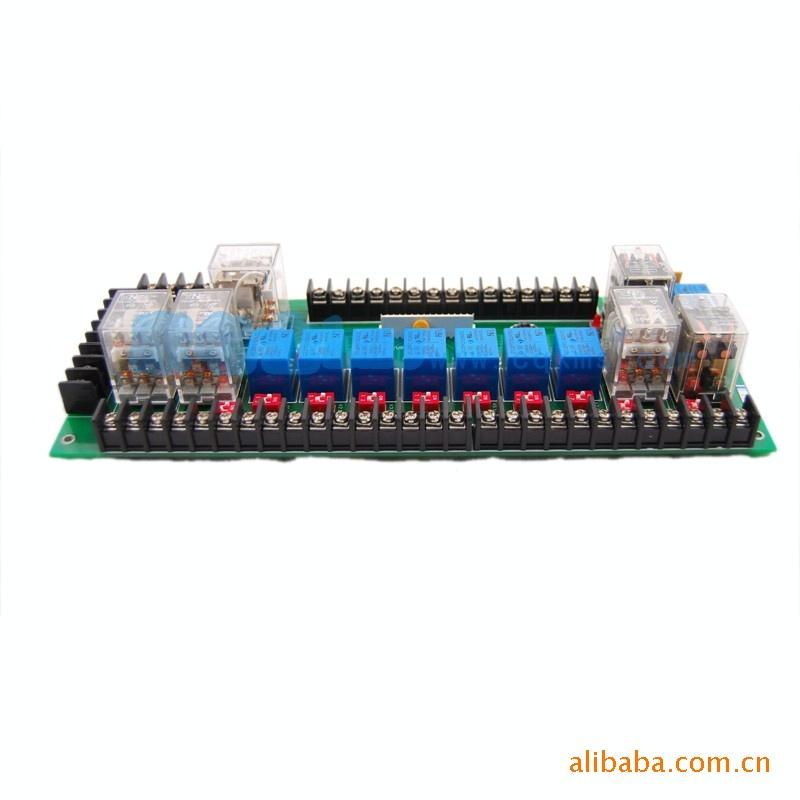 cqkms engine controller AL03
