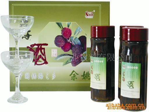 酒厂酿制 优质甘香杨梅果酒图片_3