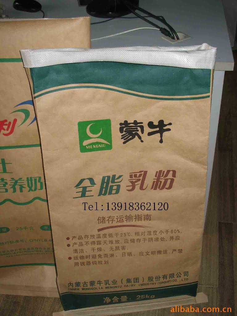 试纸复合袋-试纸复合袋批发、促销价格、产地货源 - 阿里巴巴