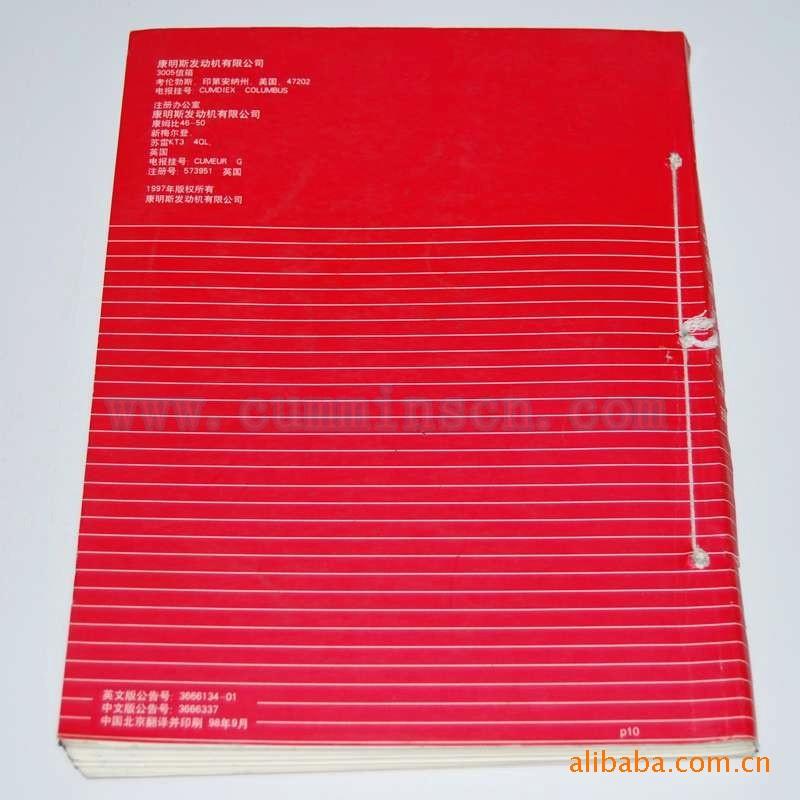 QSX15-C600美国康明斯中国公司维修站