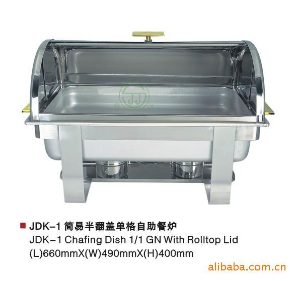 2010锦江品牌--供应餐饮服务车餐饮设备图片_5