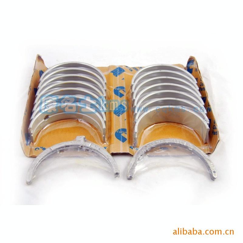 洗刨机康明斯主轴承 洗刨机用的M11发动机康明斯主轴承3016780主轴瓦