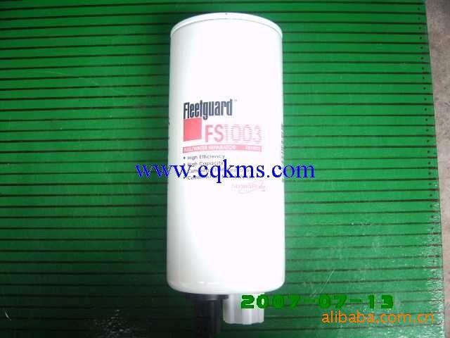 CCEC康明斯柴油发动机燃油滤清器FS1003