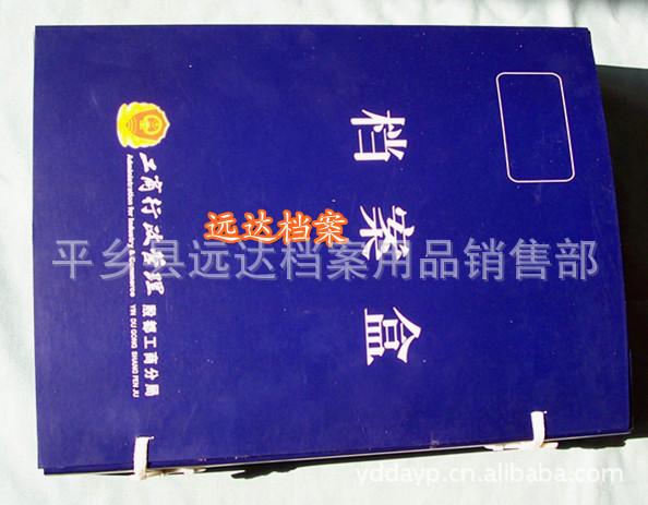 特价定做定制彩色印刷牛皮纸档案盒卷盒文件盒资料盒680克