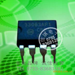 MC33063API