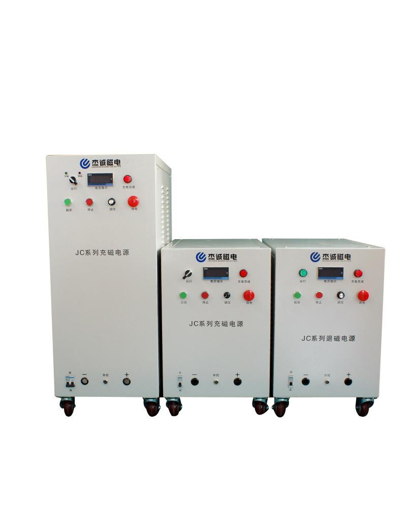 供应钕铁硼充磁机,DC 电机充磁机,马达充磁机