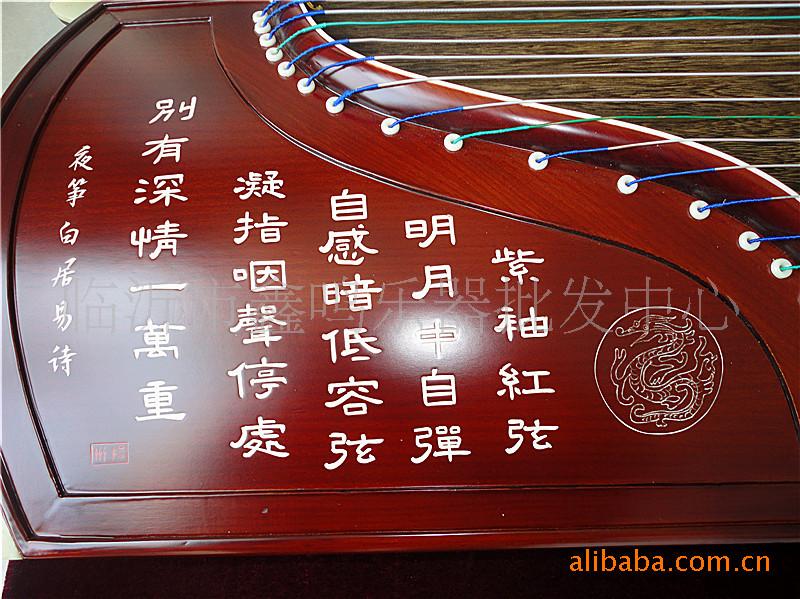 各种高中低档古筝、民族乐器、西洋乐器高中圆数学司马红丽图片