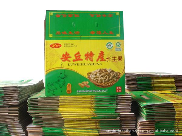 山东专业厂家提供加工生产高档包装纸箱/潍坊、昌乐纸箱