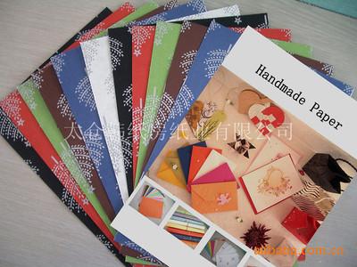特种纸 DIY折纸 手工纸