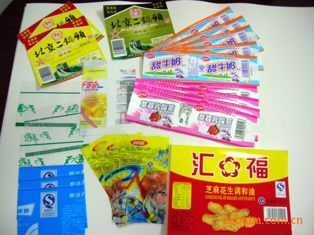 珠光膜标签,磨砂标签,环保标签,各种饮料厂用的收缩膜标