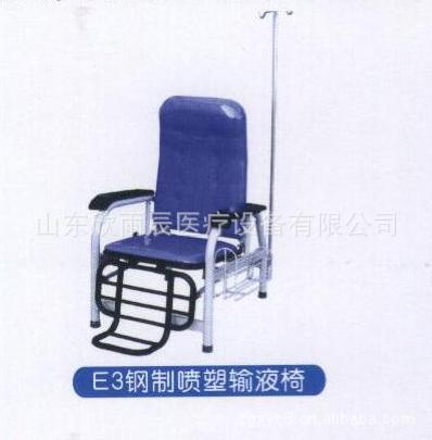 【v链条椅,山东欣雨辰医疗设备专业生产链条设久星医用锁图片