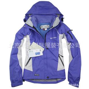 滑雪服生产-棉服定制-羽绒服生产-冲锋衣定做-棉服供应厂家