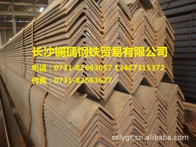 长沙∠25-200热轧角钢优价批发