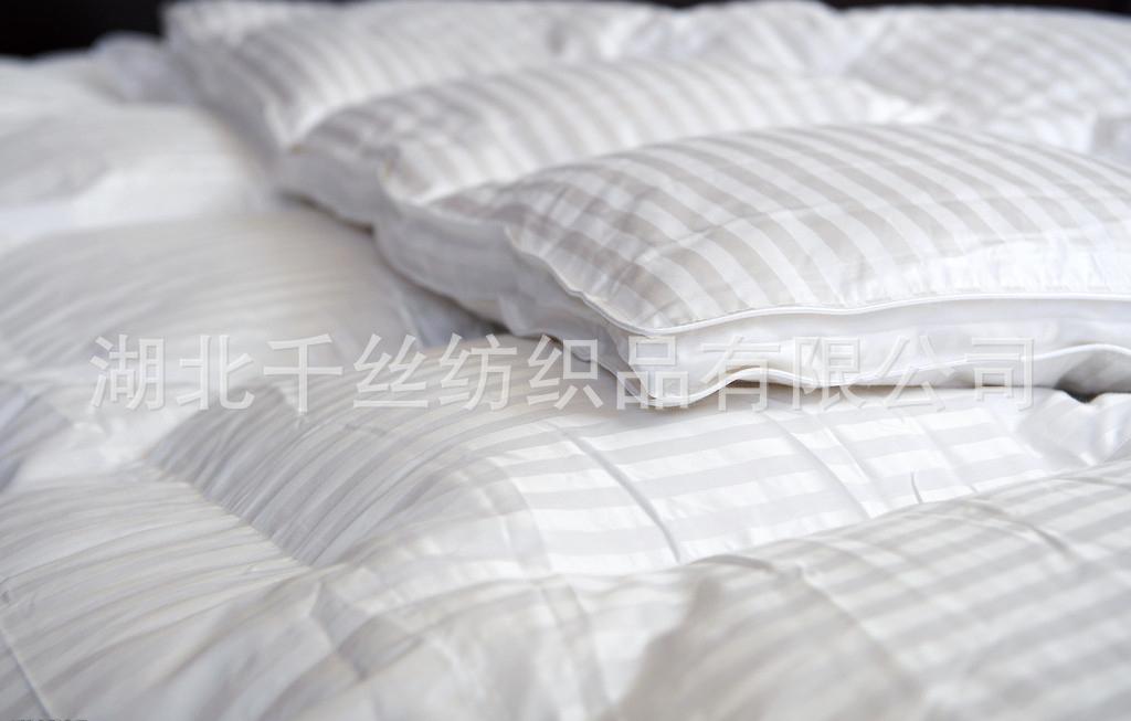 批发供应宾馆酒店床上用品羽绒被芯,羽绒枕芯