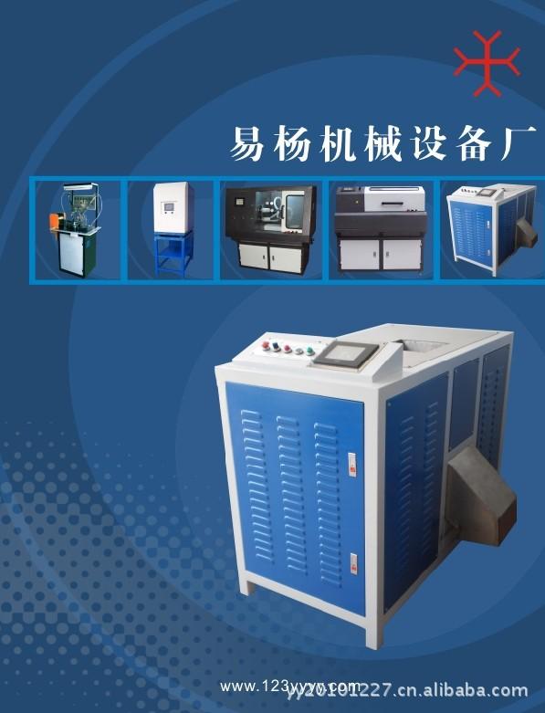 易扬2014款最新空气动力硅胶修边机YY580C不须冷冻橡胶修边图片