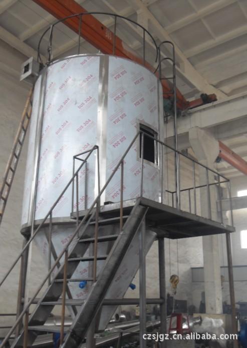 供应高质量高速喷雾干燥机 三精制造 厂家直销