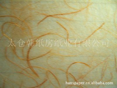 手工工艺纸 彩丝纸