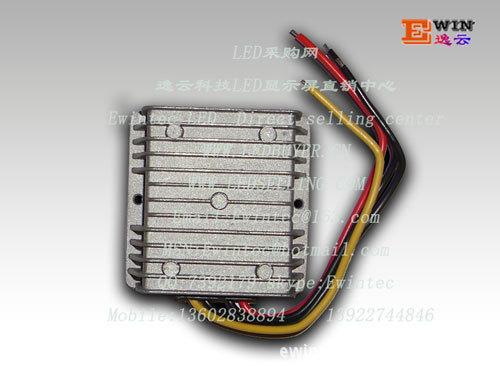 高效电源转换器 防水车载电源 DC24V转16.8V 15A 240W DC-DC电源