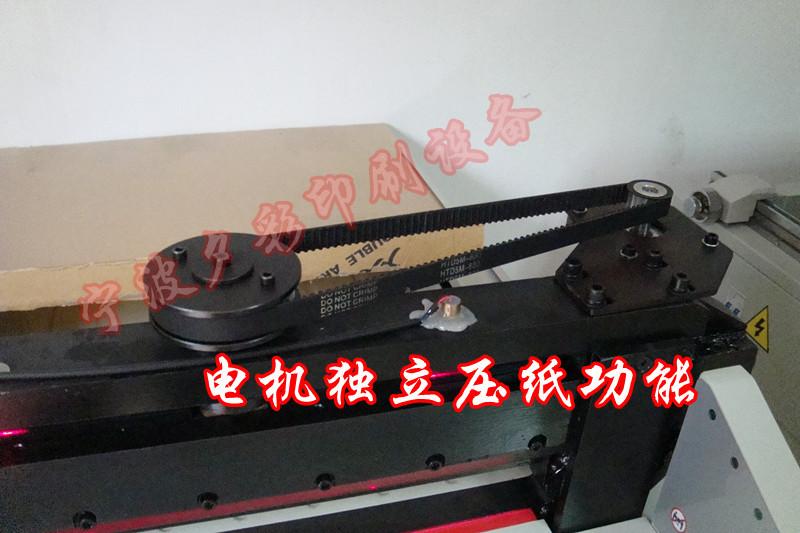 【电动切纸机夕彩450TS+/50供应数显切纸机生产设备铝线图片