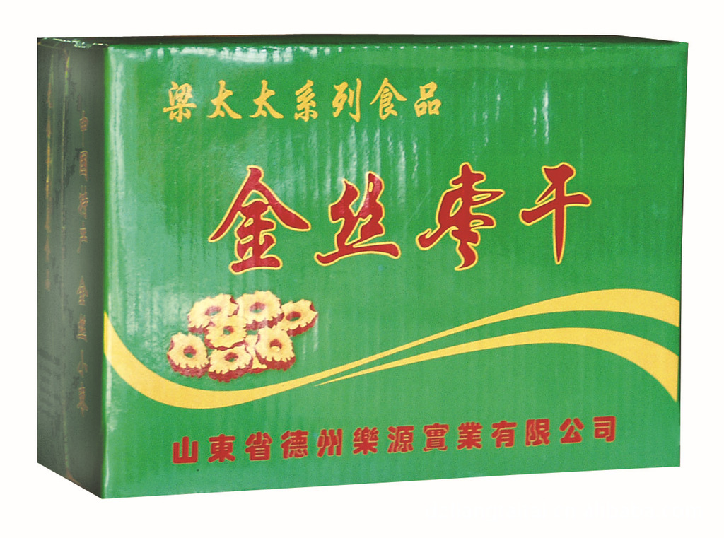 供应优质梁太太红枣 休闲食品 山东特产 独立包