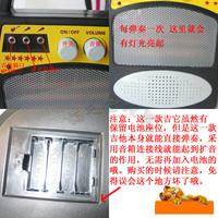 High quality adjustable guitar speaker mp3 electric guitar