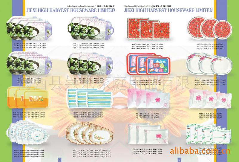 生产美耐皿(melamine,仿瓷,密胺)餐具(图)