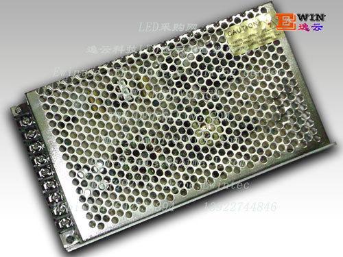 优质LED显示屏5V40A220W足功率开关电源 让利大促销!一年包换