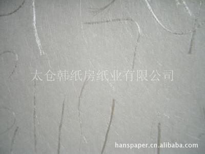 手工艺术纸 彩丝纸