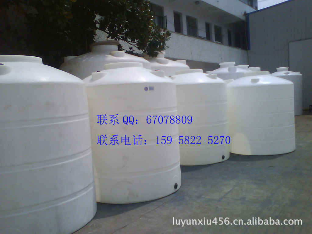 3000L塑料水箱/塑料箱/周转箱/3吨塑料水塔/3立方罐/3吨储