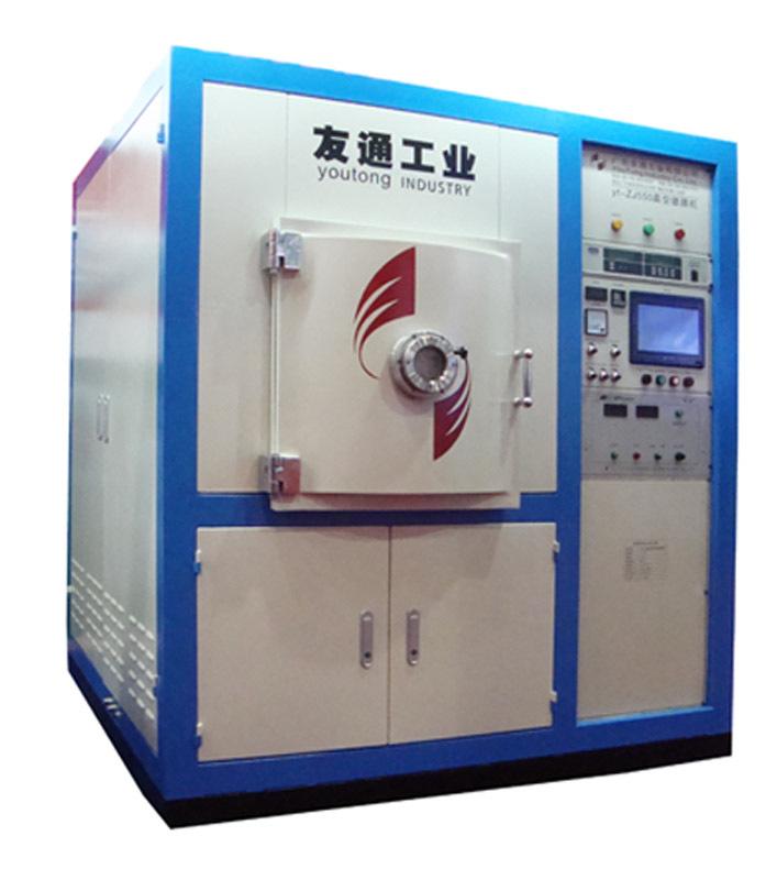 友通YT-ZJ系列汽车外饰件试验镀膜设备