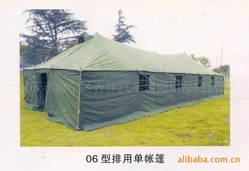 帐篷厂家直销既漂亮又便宜帐蓬15320251217疯狂抢购啊图片
