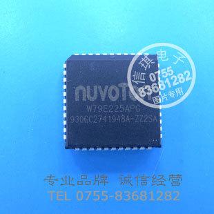W79E225APG�p串口�纹��C/NUVOTONMCUPLCC-44【原�b品牌代理】