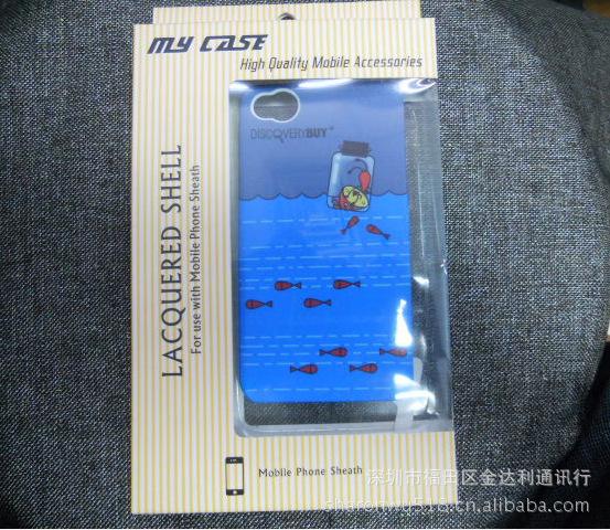 【苹果4代iPhone44S手机壳手机星期系列保心情苹果存不了微信里的图图片