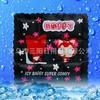 产品类别:冰垫 品牌:三阳 货号:SY789 尺寸:37×37 面料材质:PVC 填充物材质:冰晶 箱装数量:25 重量:600