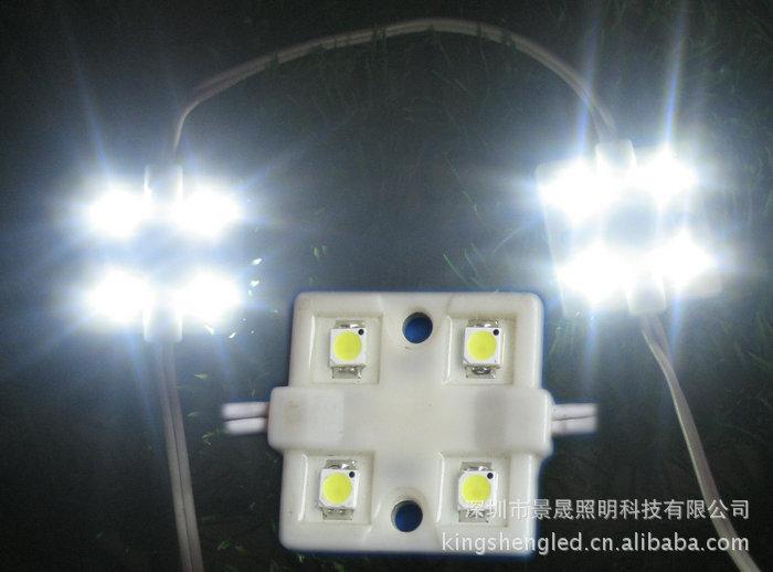 外贸专用LED5050模组 LED5050注塑模组 SMD3灯5050模组