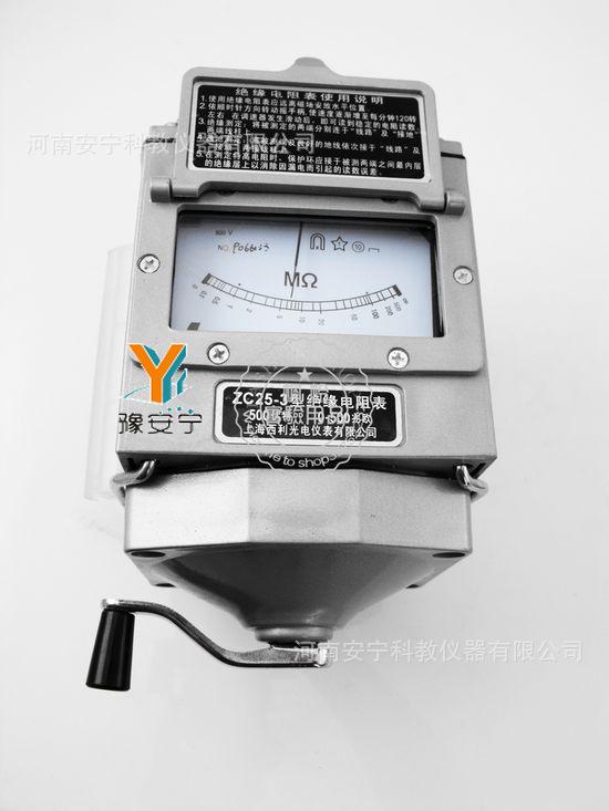 【【安宁科教】15007绝缘电阻表兆欧表初中华灵有限公司无锡过滤设备图片