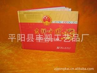 Fifth set of Auspicious Chinese coin collection books air book manufacturers selling factory direct coin money