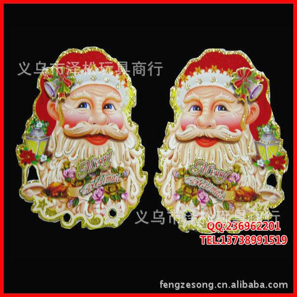 圣诞装饰 圣诞贴画 贴纸 玻璃贴画 圣诞老人贴画 对 -价格,厂家,