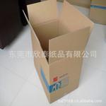 东莞厂家直销三层KK纸箱 瓦楞啤盒 包装纸箱 手提纸箱