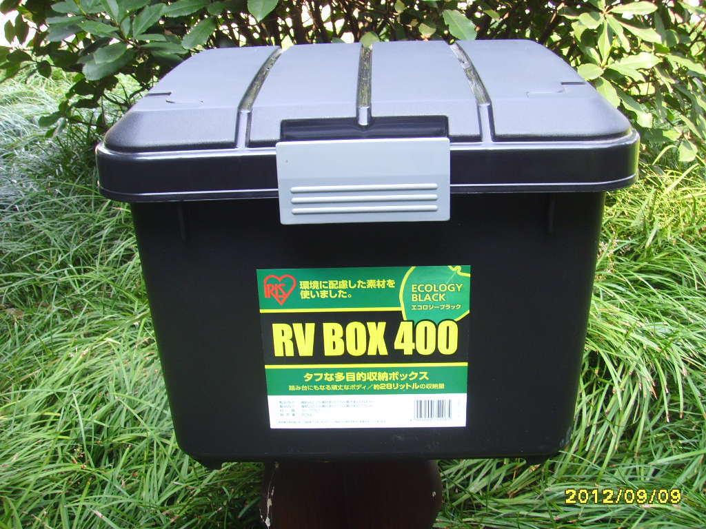 爱丽思汽车收纳箱RVBOX400 黑色 最大容量约28升 置物盒杂物袋图片